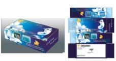 纸巾盒子设计图片