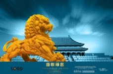 狮子雕塑图片