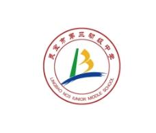 灵宝市第三初中校徽图片