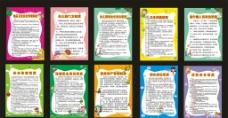 幼兒園制度圖片