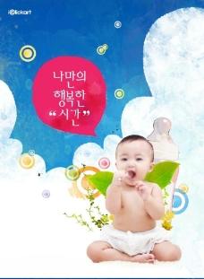 幸福宝宝图片