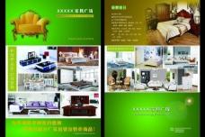 家具彩页图片