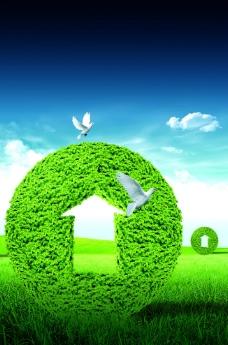 绿色 广告图片