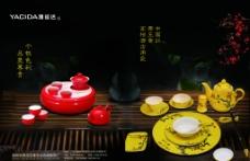 雅瓷达陶瓷图片