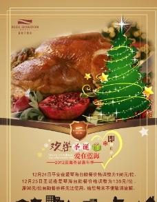 圣诞节自助餐海报图片