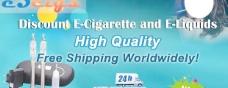 广告电子烟图片