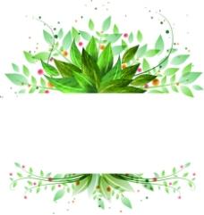 绿植广告版图片