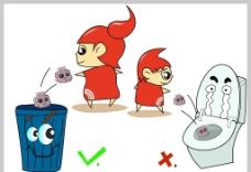 警示漫画图片