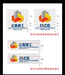 江西建工集团标志图片