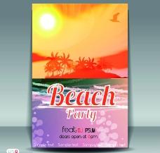 夏日海滨派对海报图片