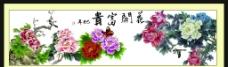 花开富贵 牡丹图片