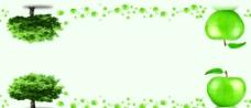 苹果 绿树 环保图片