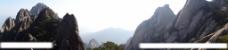 黄山山峰全景图图片