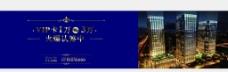 汇金国际围墙广告图片
