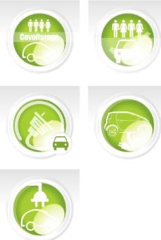 汽车燃料 绿色环保图片
