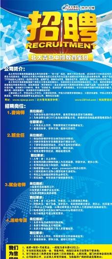 新中式灯饰海报