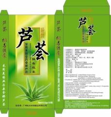 芦荟排毒胶囊包装设计图片