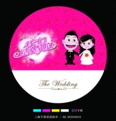 婚礼光盘图片