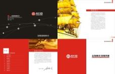 企业手册图片