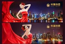 地产红裙美女图片
