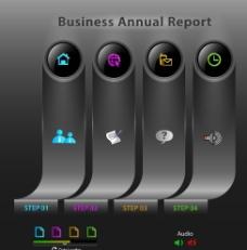 商务信息图表矢量素材图片
