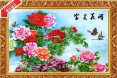 牡丹 牡丹画图片