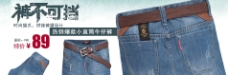 淘宝时尚简约男装裤子图片