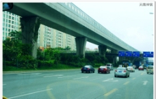 交通建设 沿路风景图片