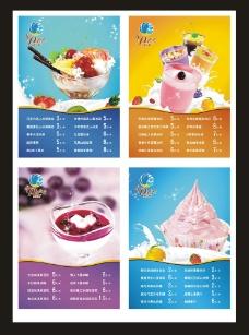 冰淇淋图片