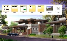 别墅全套施工图含效果图片