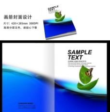 画册封面图片