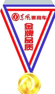 金牌挂旗图片
