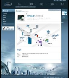 公司网站网页设计内页图片