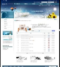 环保企业网站网页设计图片