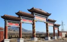 土木堡之战古战场遗址图片