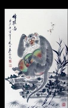 水墨猴子图片