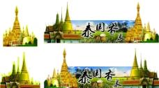 泰国香米图片