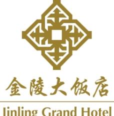 金陵饭店标志图片