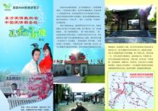 孔雀东南飞旅游景区图片