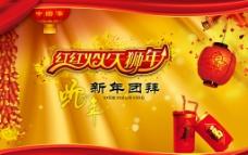 喜庆背景 春节晚会图片