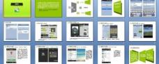微信平台及功能介绍图片