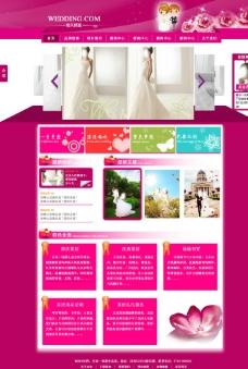 婚庆网站图片