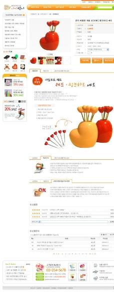 购物网页模板图片