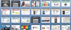 腾讯微信营销案例分享