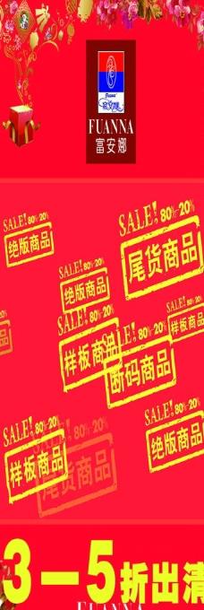 2010中药美容卡类图片_海报设计_广告设计_图行天下