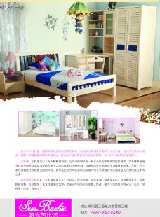 儿童家具杂志图片