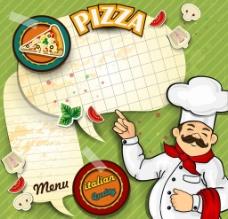 比萨饼菜单图片