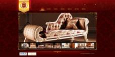 家具网站首页图片