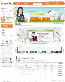 商务网页设计模板图片