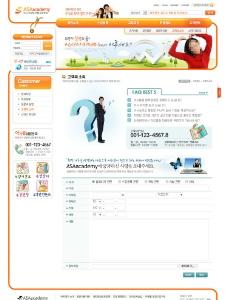商业网页设计模板图片